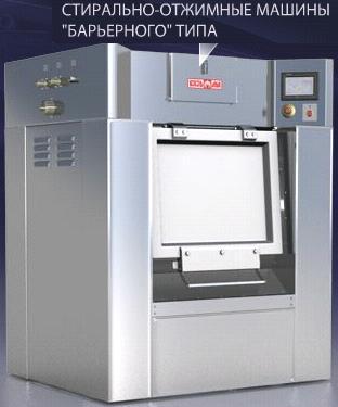 Отжимная машина оборудование для прачечной